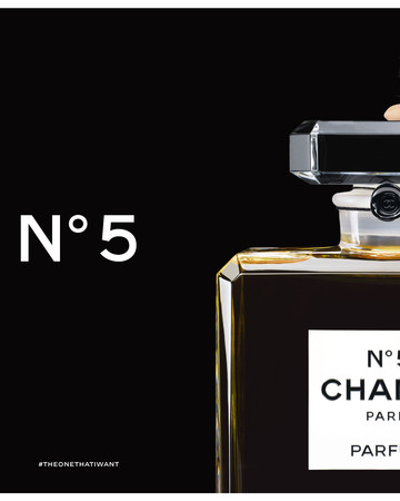 Chanel No. 5 Holiday 2015 ph. by Patrick Demarchelier