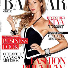 Harpers_Bazaar_Greece_August_2012